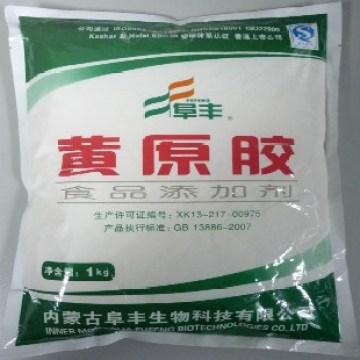 Xanthan Gum 80/200mesh Food Additives
