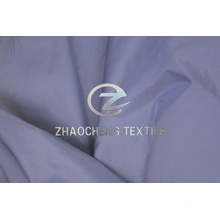 300t Nylon/Poly Two Tone Fabric with Cire Finish (ZCFF040)