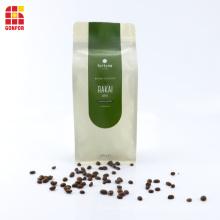 250g coffee bag box bottom pouch