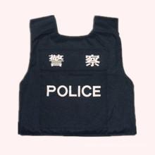 Nij Iiia UHMWPE Bulletproof Vest for Policeman