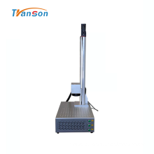 50W Mini Fiber Laser Marker With Electric Z
