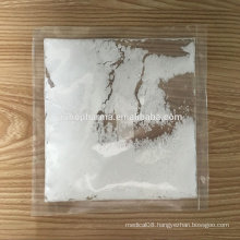 Dirithromycin powder with high quality // CAS: 62013-04-1