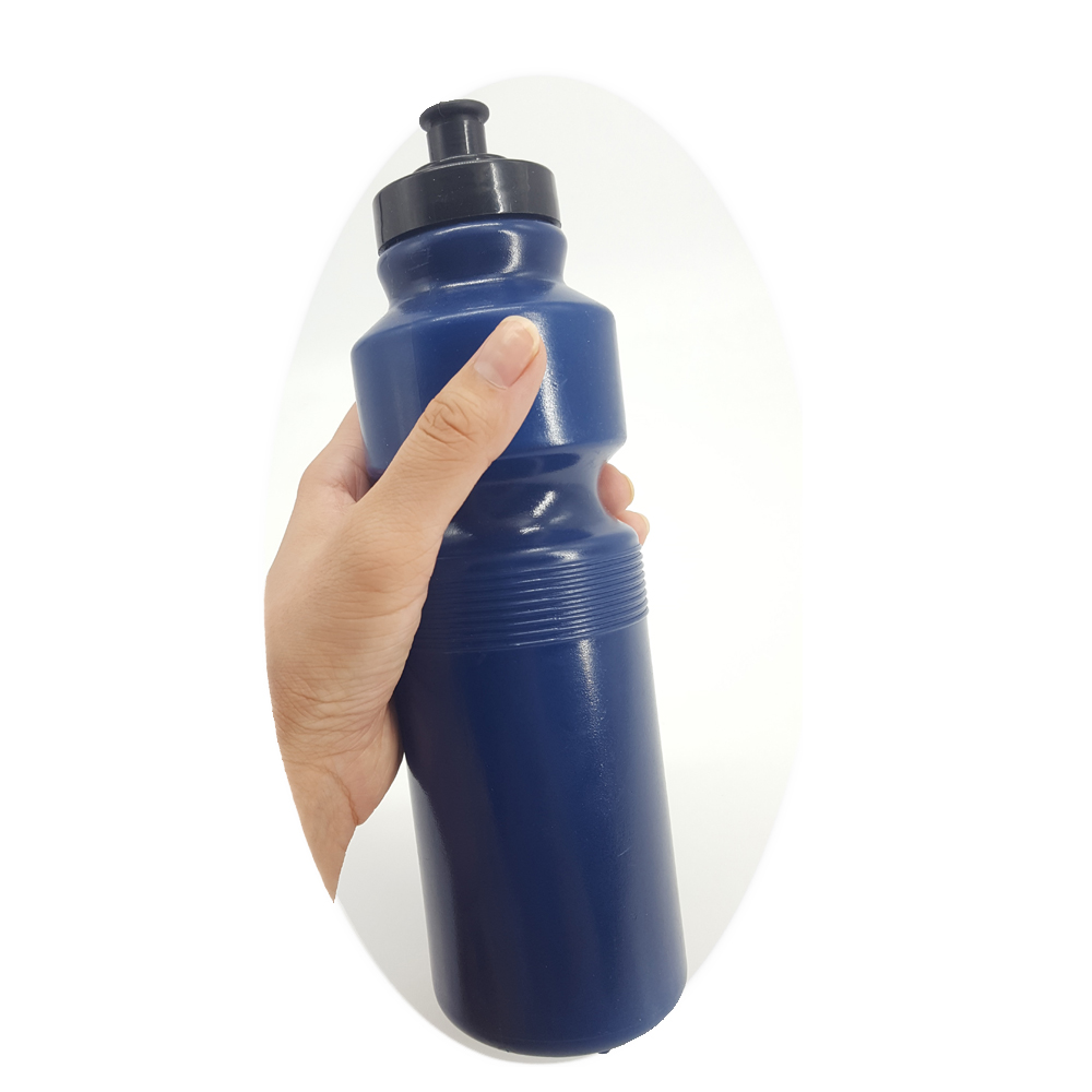 700ML Squeeze Easy Drink Sports Water Bottle