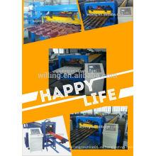 Машина для производства плитки