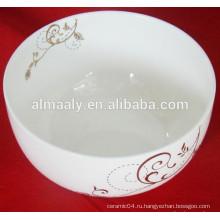 Керамическая кружка с лапшой с красивым деколем