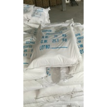 98% Barium Sulphate Precipitated Used in Rubber, Paint Industry