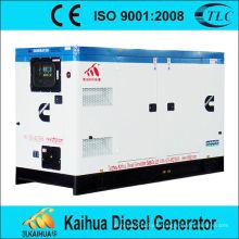 2014 Wudong Series silent 125kva Diesel Generator Set