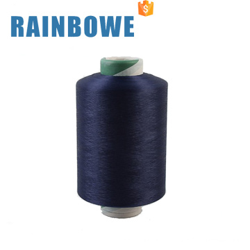 Good wholesale ACY covered yarn air covered spandex yarn for knitting socks