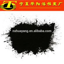 Fábrica de fabricação de pó de casca de coco preto de carbono da China