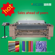 Qingdao HicasJW851textile machinery Double Spray Water Jet Loom