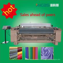 Hicas высокая скорость 150 ~ 230 см Струйный ткацкий станок / текстильное ткацкое оборудование