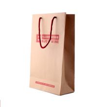 Impressão com offset personalizado Impressão de sacos de compras Kraft Paper Bag