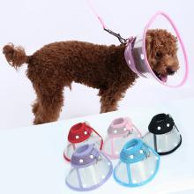 Cone Dog Récupération de la santé Elizabeth Collar Anti lécher Bite Cat E Collar