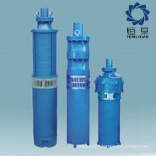 QS Cheap Submersible Pump/Electric Submersible Pump/Submersible Pond Pump