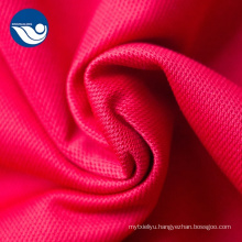100% polyester waterproof silky super poly knitted fabric china knitted supplier