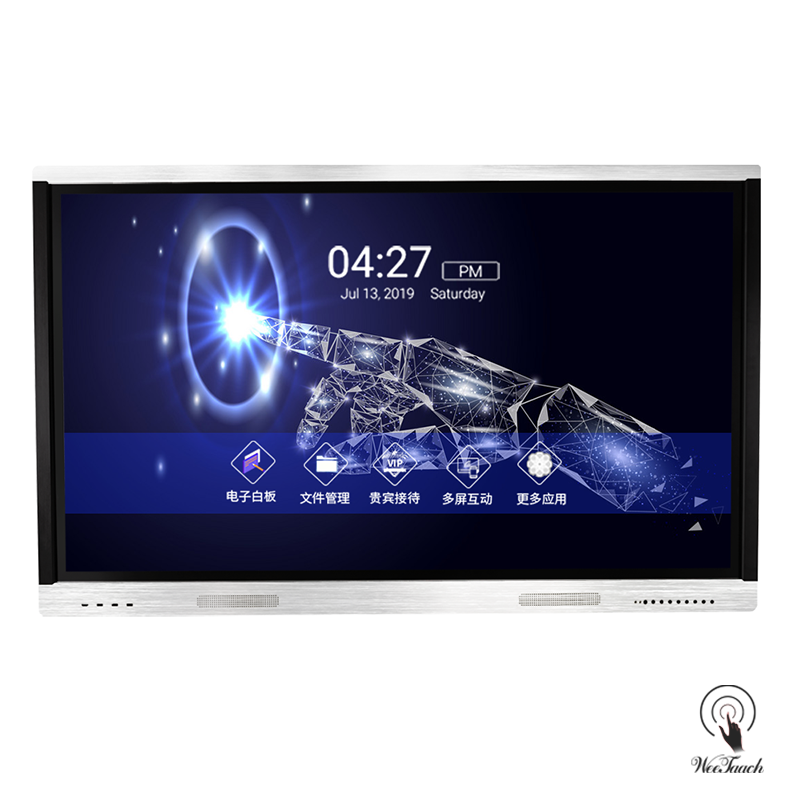 70 inches duel-system smart LCD whiteboard