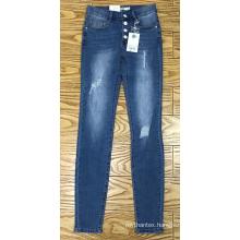women's skinny denim pants