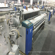 Second-Hand Toyota610 Air Jet Loom