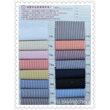 CVC Stripe Yarn-dyefd Ткань