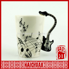 guitar music cup