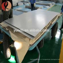титан листовой металл цена за кг