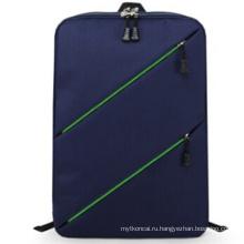 Мешок компьютера путешествия рюкзак (НХ-q023)