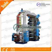 12-цветная флексографская печатная машина для пакетной высокой печати