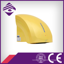 Yellow Wall Mounted Small ABS Hotel Automatic Hand Dryer (JN70904C)