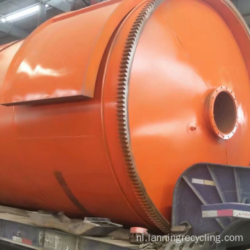 Lanning huisdier recycling machine
