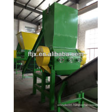 PE,PP washing and recycling line/pe films washing drying machines