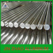 2A12 tige ronde en aluminium dur