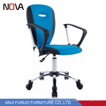 Nova Fancy Adjustable Racing Seat Children Comfortable Seat Computer student Chairs Small Swivel For Study