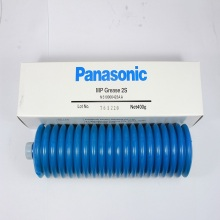 N510006423AA Panasonic MP 2S 400g Grasa
