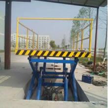 Elevación de carga estática de carro estándar Elevador de tijera estática