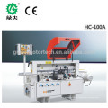 Excellent portable used edge banding machine with CE certification