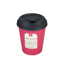 high quality sun paper coffee cups_paper cup fashion design