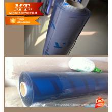 Пластиковые скатерть ПВХ пленка для обложки