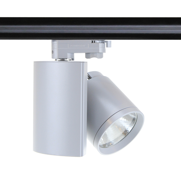 Commercial Track Light gray