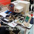 Автоматическая машина для пришивания пуговиц и обертывания шеи
