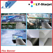 Laminated Printable Banner (Flex Banner)