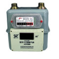 IC Card Prepayment Diapharam Gas Meter with Aluminum Case