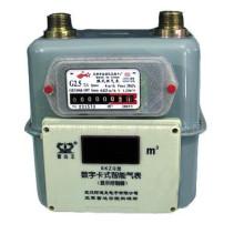 IC Card Prepayment Diapharam Gas Meter con caja de aluminio