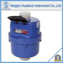 Medidor de água volumétrica do tipo molhado (LXH-15A ~ 20A)