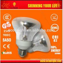 Рефлекторные энергосберегающие лампы 10000H CE качество--R50/R63