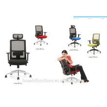 X3-52A-MF high quality high back adjustable height lumbar chair