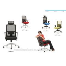 X3-52A-MF high quality high back adjustable height lumbar chair