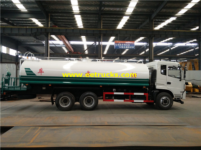 15 CBM Water Carrier Trucks
