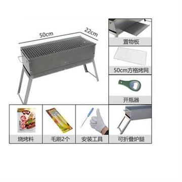 Machine commerciale de barbecue de fumoir décalé