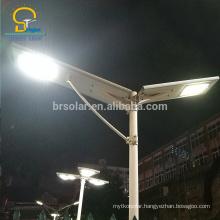 30W all in one integral design Bridgelux led chip integrated solar street light