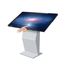 Kapazitives Touch-G + G-Panel ips 55-Display